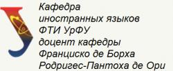Безымянный-22